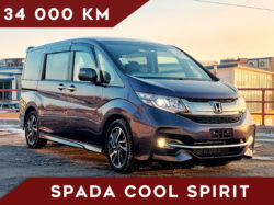 Honda Stepwgn Spada Cool Spirit